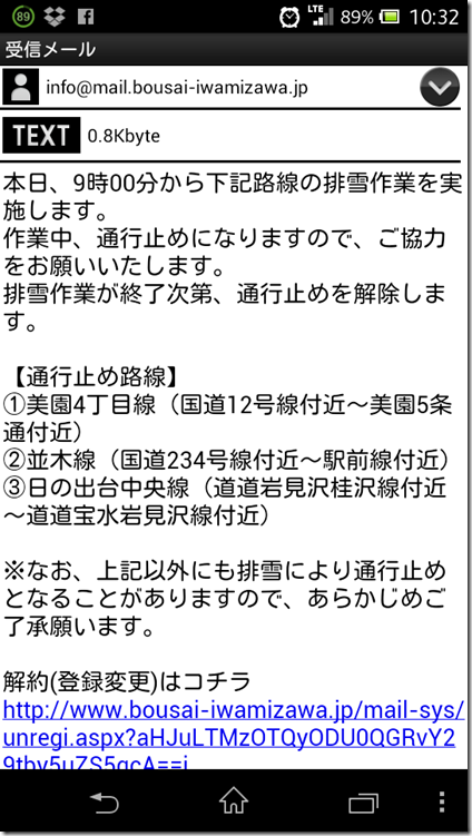 Screenshot_2014-01-18-10-32-18