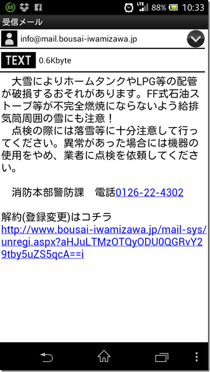 Screenshot_2014-01-18-10-33-48