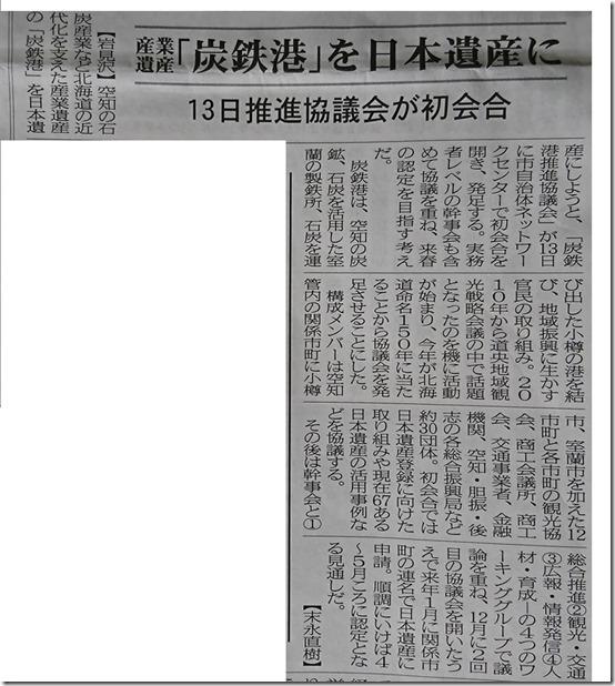 tantetsuko0711
