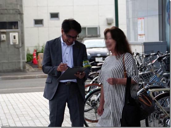 20190717広報広聴