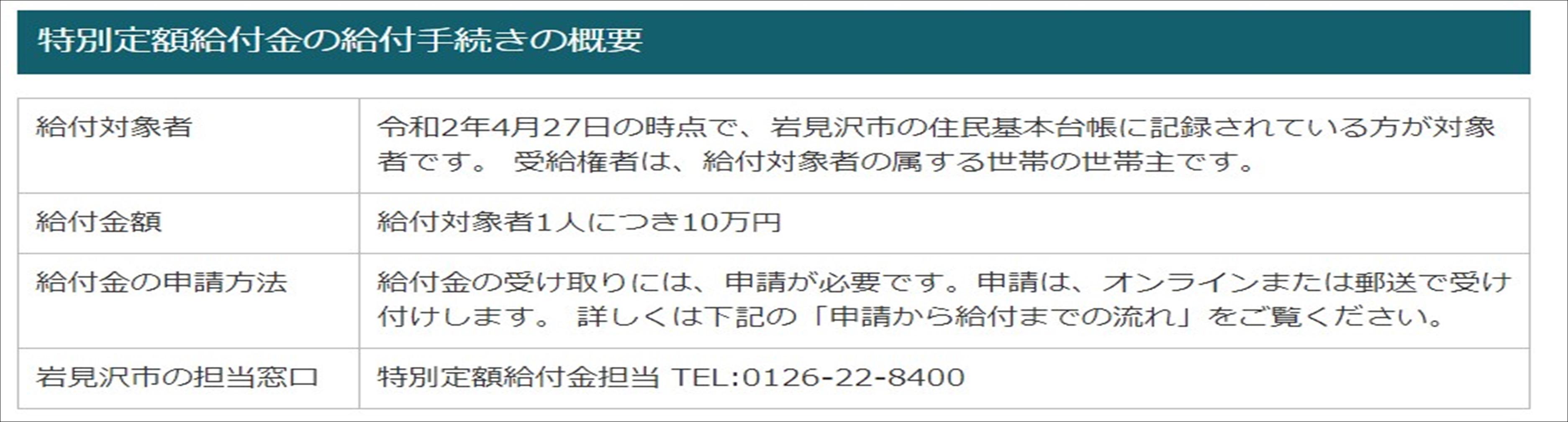 コメント 2020-05-01 185153