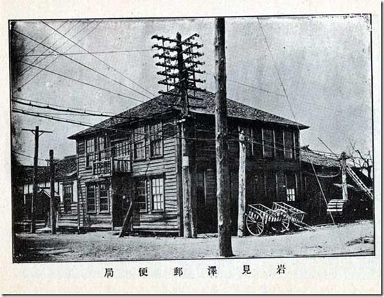 岩見沢郵便局